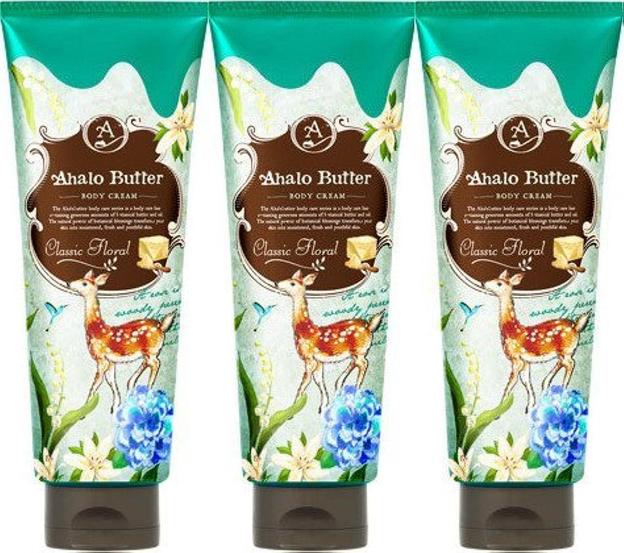 イブニングナンセンス維持【3個セット】Ahalo butter(アハロバター) ボディクリーム クラシックフローラル 150g
