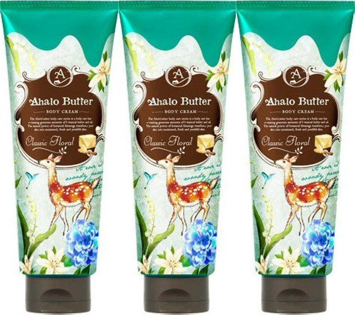 偏差減らす成功した【3個セット】Ahalo butter(アハロバター) ボディクリーム クラシックフローラル 150g