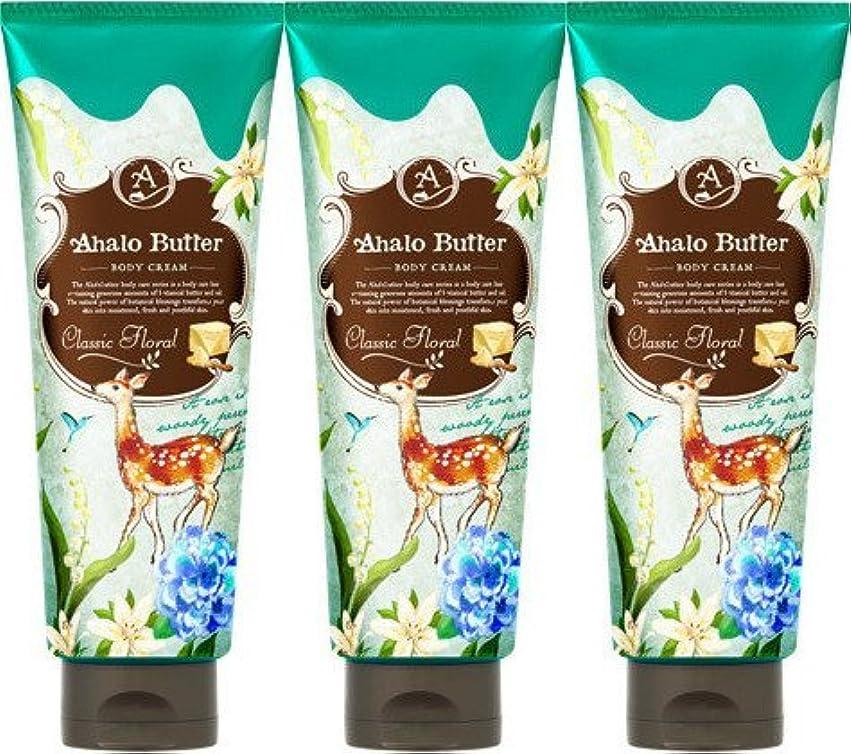 葉防ぐフォーマット【3個セット】Ahalo butter(アハロバター) ボディクリーム クラシックフローラル 150g