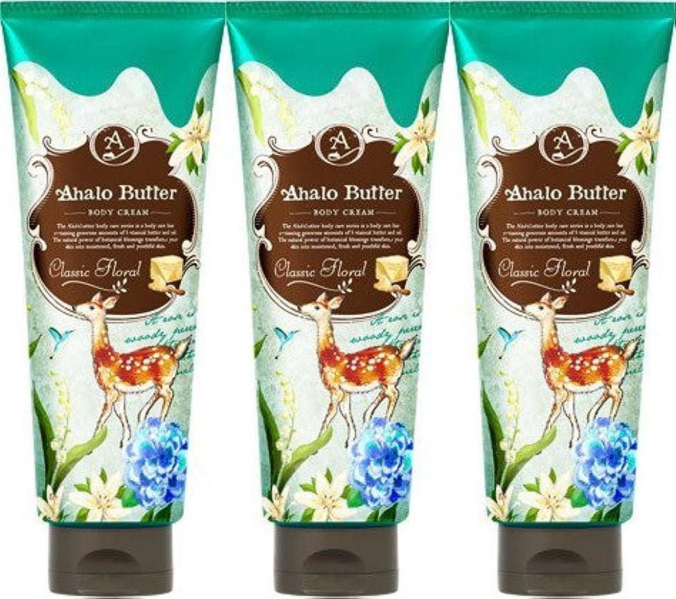 スマートバクテリア換気する【3個セット】Ahalo butter(アハロバター) ボディクリーム クラシックフローラル 150g