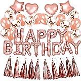 Easy Joy ローズゴールド 誕生日飾り付けセット 女の子 HAPPY BIRTHDAY文字バルーン アルミ風船 タッセルガーランド パーティーデコレーション 写真背景 (ローズゴールドセット)
