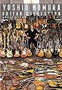 """野村義男の""""思わず検索したくなる""""ギター・コレクション (全ギターの前にヨッちゃんが立つ特大ポスター付き) (GUITAR MAGAZINE YOSHIO NOMURA GUITAR COLLECTION)"""