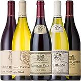 ブルゴーニュ名門ワイナリー「ルイ・ジャド」選りすぐりワイン5本セット 瓶 [ 750ml×5本 ]
