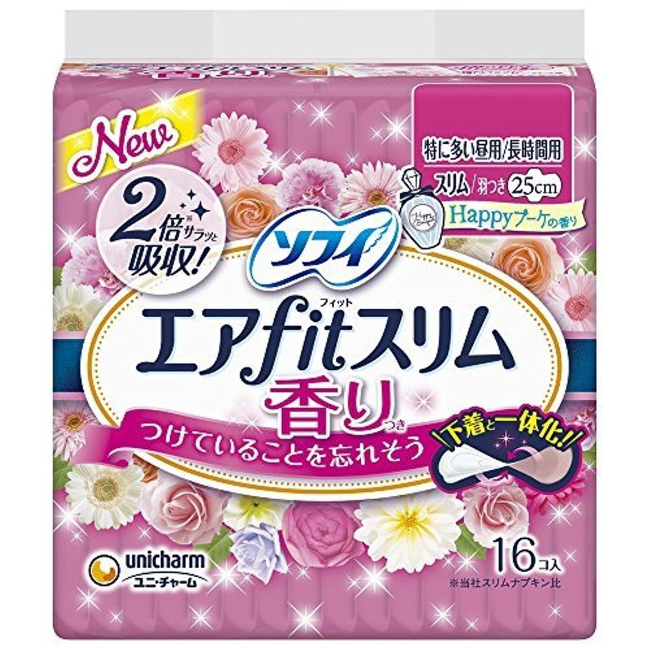 規定小人発見ソフィ エアfitスリム 香り Happyブーケの香り 特に多い昼用-長時間用 25cm 羽つき 16枚 ?おまとめセット【6個】?
