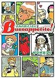 それではさっそくBuonappetito! (Kissコミックス)
