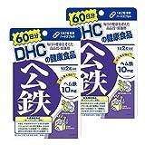 【セット品】DHC 60日ヘム鉄 120粒(41.6g) 2個セット