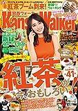 KansaiWalker関西ウォーカー 2017 No.10 [雑誌]