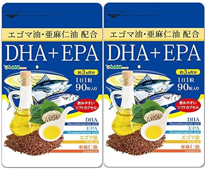 エーカー威する祈り【 seedcoms シードコムス 公式 】亜麻仁油 エゴマ油配合 DHA+EPA (約6月分/180粒)