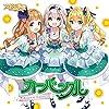 Green Fairy(TVアニメ『アイドル事変』)
