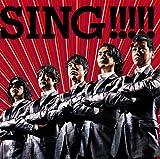 SING!!!!!(初回生産限定盤)(DVD付) 画像