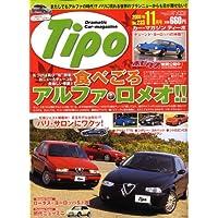 Tipo (ティーポ) 2008年 11月号 [雑誌]