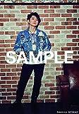 【Amazon.co.jp限定】下野紘3rdシングル Running High 通常盤(CD only)(ブロマイド付)