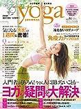 YogaJOURNAL vol.51 (saita mook)