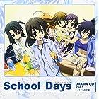 School Days オリジナルドラマCD Vol.1