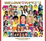 WE LOVE ■ ヘキサゴン 2010