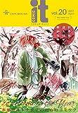 COMIC it vol.20 [雑誌]