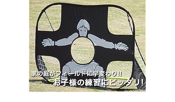 携帯バッグ付き ポップアップサッカーゴール ゴール LPEJET001 簡単設置 持ち運び可能