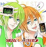 MARGINAL#4 THE BEST 「STAR CLUSTER 2」(エル・アールver)