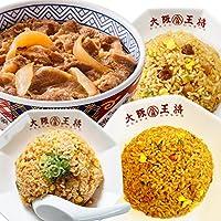 ≪吉野家×大阪王将≫牛丼&炒飯セット