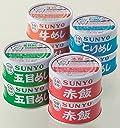 サンヨーごはん缶詰4種×2 8缶セット
