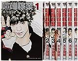 喧嘩稼業 コミック 1-7巻セット (ヤンマガKCスペシャル)