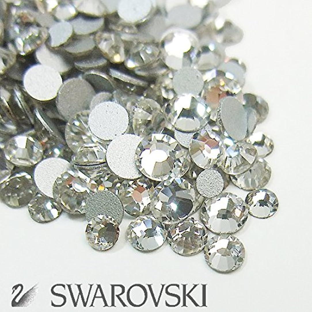 事業傾向がある人気スワロフスキー(Swarovski) クリスタライズ ラインストーン ネイルサイズMIX (100粒) クリスタル