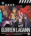 Gurren Lagann Blu-ray Import anglais