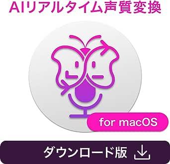 Voidol for macOS|ダウンロード版