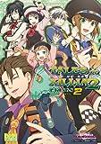 テイルズ オブ エクシリア2 4コマKINGS VOL.2 (IDコミックス DNAメディアコミックス)