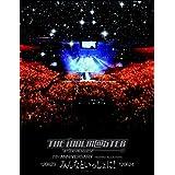 THE IDOLM@STER 7th ANNIVERSARY 765PRO ALLSTARS みんなといっしょに! (完全初回限定生産) [Blu-ray]