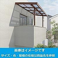 リクシル(LIXIL) シュエット 600タイプ 造り付け屋根タイプ 関東間 間口W 2間×出幅D 6尺 F型・ポリカ屋根 一般タイプ 『テラス屋根』  クリアマット/クリエダーク