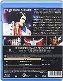 エルヴィス・オン・ツアー [Blu-ray] 画像
