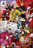 ハートの国のアリス~アニバーサリーVer.~/(豪華版 特製冊子/ドラマCD 同梱) - PSP
