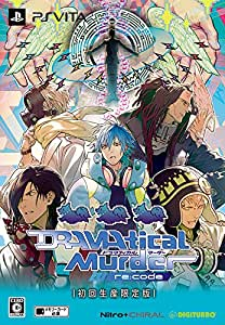 DRAMAtical Murder re:code 初回限定生産版 - PS Vita