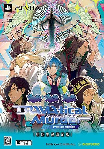 DRAMAtical Murder re:code 初回限定生産版 - PS Vita
