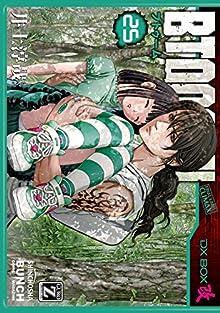 [井上淳哉] BTOOOM! 第01-25巻