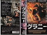 グラニー【字幕版】 [VHS]()