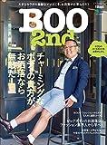 別冊2nd BOO 2nd [雑誌]