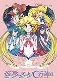 「美少女戦士セーラームーンCrystal SeasonIII」DVD【通常版】1[DVD]