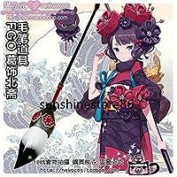 「ノーブランド品」Fate/Grand Order(フェイトグランドオーダー・FGO・Fate go) 葛飾北斎 コスプレ 道具