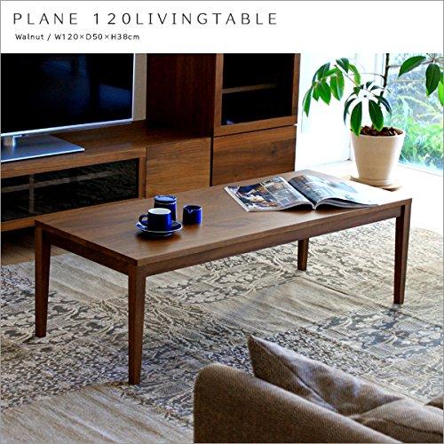 【takano_mokkou 高野木工 プレーン 120 リビングテーブル ウォールナット】 無垢 木製 ローテーブル センターテーブル ちゃぶ台