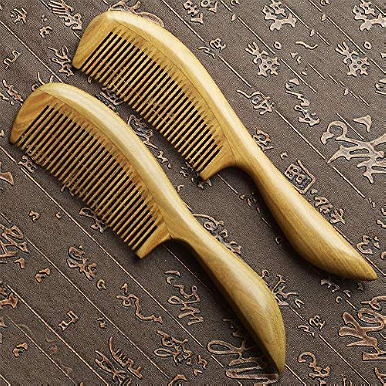WASAIO ヘアブラシナチュラル木製くし髪-ウェットまたはドライカーリー、太い、波状、またはストレートの髪のもつれをほどき、スタイリングするための帯電防止木材