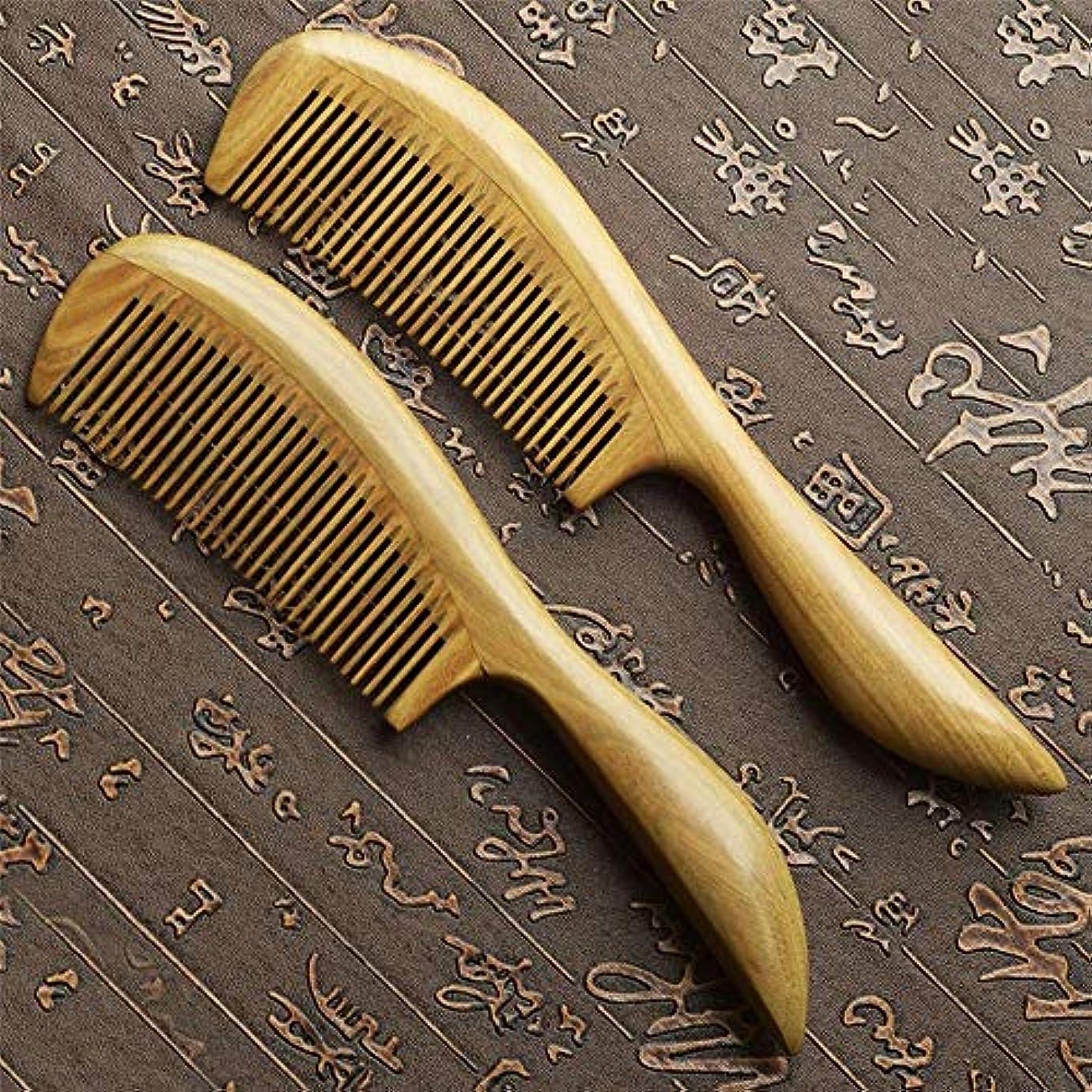 トレッド推測するゴージャスWASAIO ヘアブラシナチュラル木製くし髪-ウェットまたはドライカーリー、太い、波状、またはストレートの髪のもつれをほどき、スタイリングするための帯電防止木材