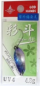 GOD HANDS(ゴッドハンズ) スプーン 彩斗4.8g UV4 UVパープル. ルアー