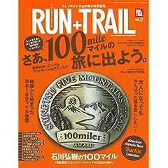 RUN + TRAIL Vol.27 (ランプラストレイル)