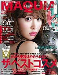 日亚:支持直邮!日本时尚杂志 MAQUIA 8月 送IPSA化妆水+消水肿按摩神器 特价620日元,约¥38,返20个积分