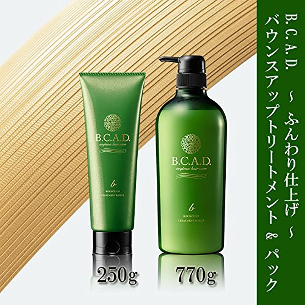 B.C.A.D. バウンスアップトリートメント & パック770g ~ふんわり仕上げ~ (トリートメント) BOUNCE UP TREATMENT&PACK