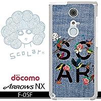 スカラー/50016/F-05F/ScoLar/スマホケース/スマホカバー/アローズ/スカラーロゴ 鳥 花 かわいい ファッションブランド