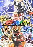 超星神 グランセイザー vol.6[DVD]