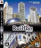 「Railfan/レールファン」の画像